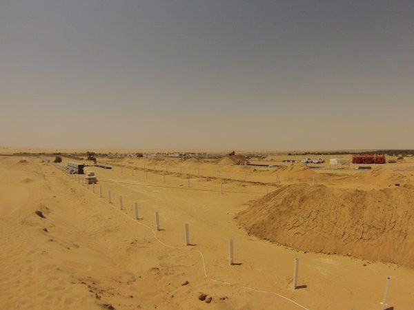 Breaking Ground of Commercial Pilot